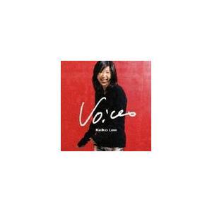 CHEMISTRYへの楽曲提供でも話題のケイコ・リー、初のベスト・アルバム!! スウィング・ジャーナ...