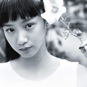 【送料無料選択可】[CD]/銀杏BOYZ/ねえみんな大好きだよ [初回限定盤]