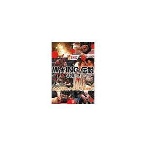 [DVD]/【送料無料】格闘技/W☆ING伝説 vol.2 〜血みどろのレクイエム〜|neowing