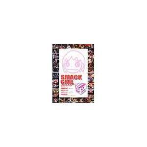 [DVD]/【送料無料選択可】格闘技/SMACK GIRL 9|neowing