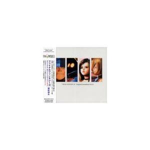 ゲーム・ミュージック/FINAL FANTASY IX Original Soundtrack PL...