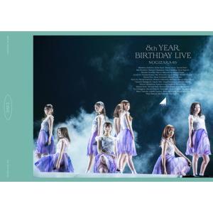 【送料無料選択可】[DVD]/乃木坂46/8th YEAR BIRTHDAY LIVE Day 2 [通常版]|neowing