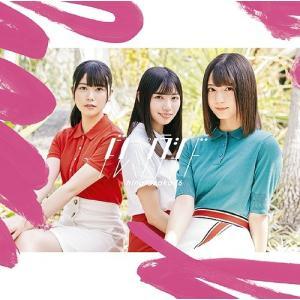 【初回仕様あり】日向坂46/ドレミソラシド [CD+Blu-ray/TYPE-A]|neowing