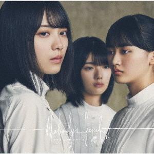 【初回仕様あり】[CD]/櫻坂46/Nobody's fault [CD+Blu-ray/TYPE-A]|neowing