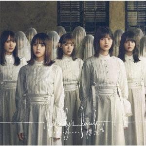 【初回仕様あり】[CD]/櫻坂46/Nobody's fault [CD+Blu-ray/TYPE-B]|neowing