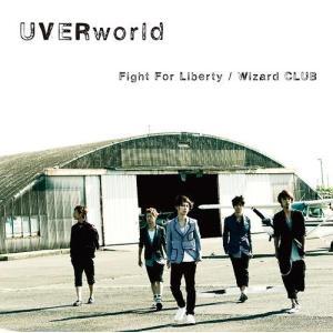 UVERworldの2013年初シングル。
