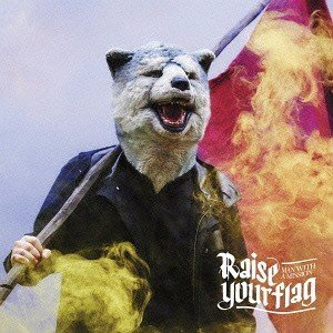 MAN WITH A MISSION ニュー・シングル ! 表題曲「Raise your flag」...