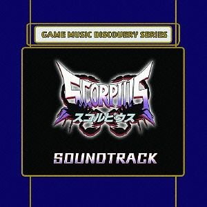 [CDA]/【送料無料選択可】ゲーム・ミュージック/スコルピウス サウンドトラック|neowing