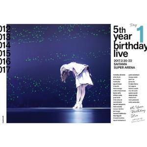 【送料無料選択可】乃木坂46/5th YEAR BIRTHDAY LIVE 2017.2.20-22 SAITAMA SUPER ARENA DAY1|neowing