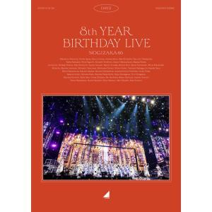 【送料無料】[Blu-ray]/乃木坂46/8th YEAR BIRTHDAY LIVE Day 2 [通常版]|neowing