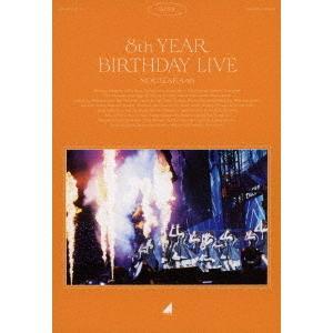 【送料無料】[Blu-ray]/乃木坂46/8th YEAR BIRTHDAY LIVE Day 4 [通常版]|neowing