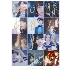 [Blu-ray]/【送料無料選択可】乃木坂46/ALL MV COLLECTION〜あの時の彼女た...