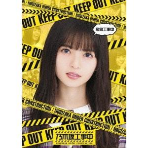 【送料無料選択可】[Blu-ray]/バラエティ (乃木坂46)/飛鳥工事中
