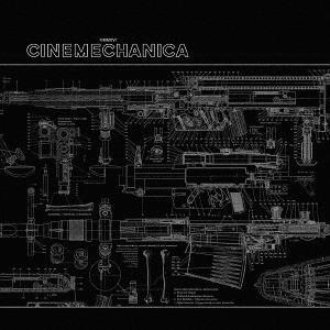 """USジョージア州アセンズのテクニカルハードコアバンド""""Cinemechanica""""の2ndアルバム。..."""