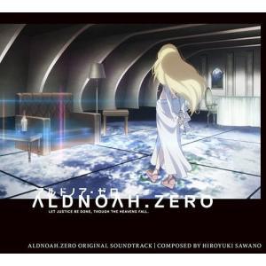 大注目の7月新作アニメーション『アルドノア・ゼロ』サントラが発売 ! 音楽は『機動戦士ガンダムUC』...