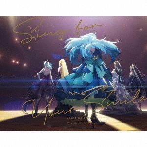 【送料無料選択可】[CD]/アニメ/Vivy -Fluorite Eye's Song- Vocal Collection 〜Sing for You|neowing