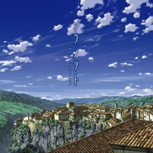 アニメ『ソ・ラ・ノ・ヲ・ト』のサウンドトラック。日本を代表する人気作曲家・大島ミチルが奏でる、優しく...