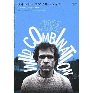 【送料無料選択可】アーサー・ラッセル/ワイルド コンビネーション: アーサーラッセルの肖像