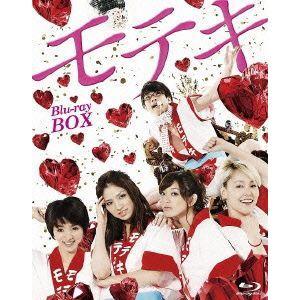 【ゆうメール利用不可】TVドラマ/モテキ Blu-ray BOX [Blu-ray][Blu-ray...