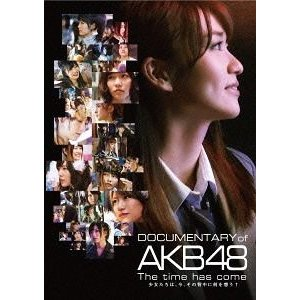 [Blu-ray]/【送料無料選択可】邦画 (ドキュメンタリー)/DOCUMENTARY of AKB48 The time has come 少女たちは、今、その背中に|neowing