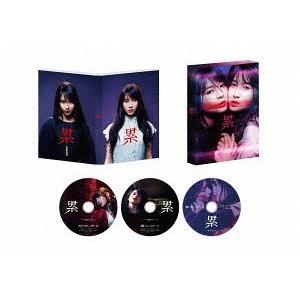 【ゆうメール利用不可】邦画/累-かさね- 豪華版 Blu-ray&DVDセット[Blu-ray]