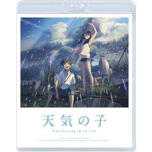 【送料無料選択可】[Blu-ray]/アニメ/天気の子 Blu-ray スタンダード・エディション