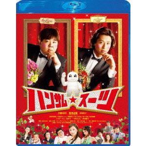 【送料無料選択可】邦画/ハンサム★スーツ Blu-ray スペシャル・エディション [Blu-ray...