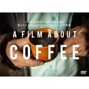【送料無料選択可】洋画 (ドキュメンタリー)/A Film About Coffee (ア・フィルム・アバウト・コーヒー)