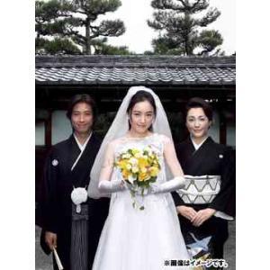 [DVD]/【ゆうメール利用不可】TVドラマ/エラいところに嫁いでしまった! DVD-BOX|neowing