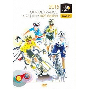 100年以上の歴史を誇る世界最大のサイクルロードレース「ツール・ド・フランス」の2015年大会をDV...