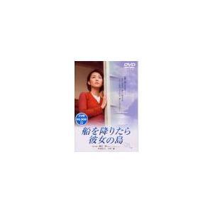 故郷・瀬戸内で蘇る幼い頃の記憶。木村佳乃扮する主人公の自分探しの旅を描いた秀作ドラマ。東京の出版社に...