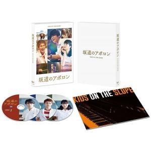 [DVD]/【ゆうメール利用不可】邦画/坂道のアポロン 豪華版|neowing