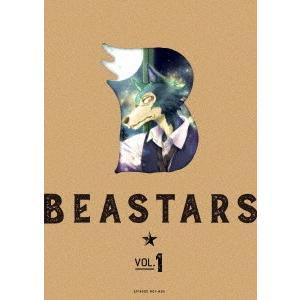 【ゆうメール利用不可】アニメ/BEASTARS Vol.1