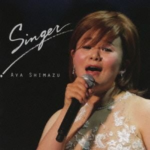 【送料無料選択可】島津亜矢/Singer|neowing