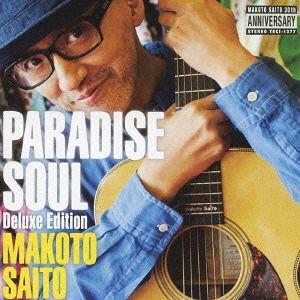 【送料無料選択可】斎藤誠/PARADISE SOUL Deluxe Edition [DVD付初回限定盤]