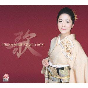 【ゆうメール利用不可】石川さゆり/石川さゆり40周年記念 CD BOX
