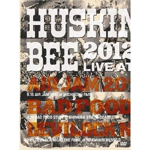 【送料無料選択可】HUSKING BEE/HUSKING BEE 2012 LIVE at AIR ...