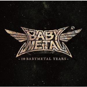 【送料無料選択可】【初回仕様あり】[CD]/BABYMETAL/10 BABYMETAL YEARS [通常盤]|neowing