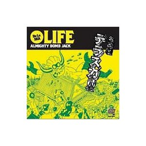 [CDA]/ALMIGHTY BOMB JACK/名古屋デラスカ(LIFE)