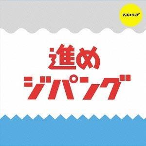 """""""お祭り""""をコンセプトに結成された女子8人組アイドルグループ、FES☆TIVEの3rdマキシシングル..."""