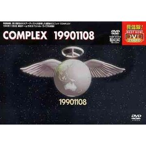 【送料無料選択可】COMPLEX/COMPLEX 19901108 neowing