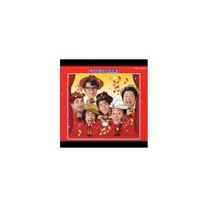 驚異的に根強い人気を持つザ・ドリフターズの結成35周年記念2枚組ベスト・アルバム赤盤リリース!!誰も...
