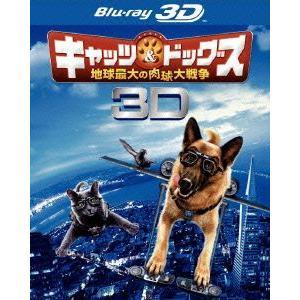 [Blu-ray]/【送料無料選択可】洋画/キャッツ&ドッグス 地球最大の肉球大戦争 3D&2D ブ...