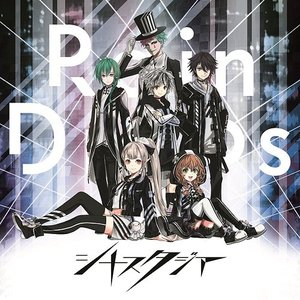 [CD]/Rain Drops/シナスタジア [通常盤] neowing