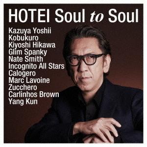 【送料無料選択可】[CD]/布袋寅泰/Soul to Soul [DVD付初回生産限定盤]|neowing
