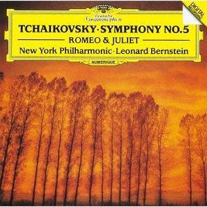 レナード・バーンスタイン (指揮)/チャイコフスキー: 交響曲第5番、幻想序曲「ロメオとジュリエット...