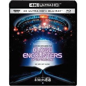 【ゆうメール利用不可】洋画/未知との遭遇 4K ULTRA HD & ブルーレイセット[Blu-ray]|neowing