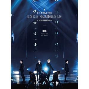 【ゆうメール利用不可】BTS/BTS WORLD TOUR 'LOVE YOURSELF' 〜JAPAN EDITION〜 [初回限定版][Blu-r