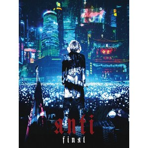 【送料無料】[Blu-ray]/HYDE/HYDE LIVE 2019 ANTI FINAL [初回限定版]|neowing|01