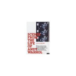 アンディ・ウォーホールの友人である映像作家、ジョナス・メカスが1965年から1982年までのウォーホ...